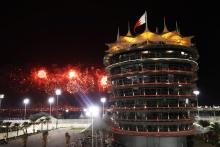 Fireworks in Bahrain