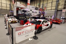 GT Cup